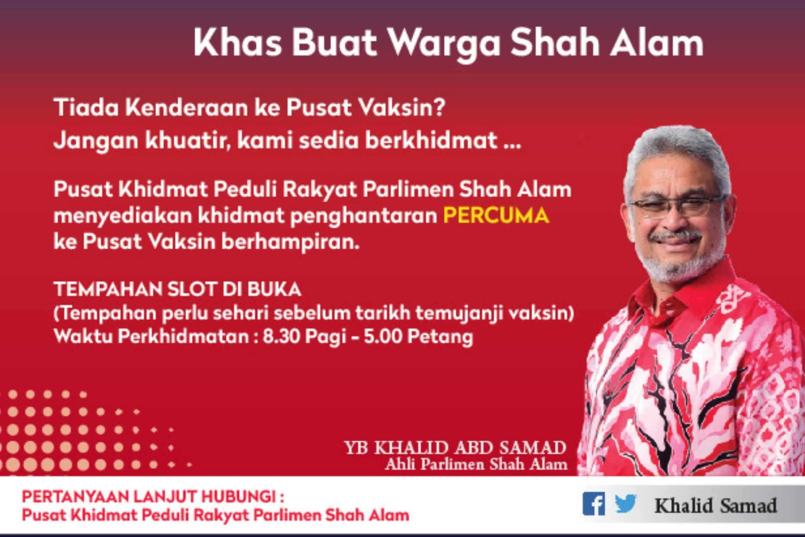 Parlimen Shah Alam sediakan pengangkutan percuma ke Pusat Vaksin